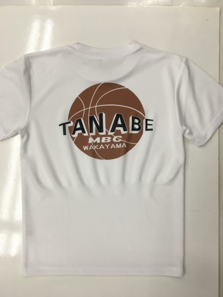 田辺ミニバスケットボールクラブ様